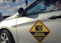 МВД предлагает клеить микрочипы на лобовые стекла машин
