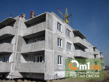 Для переселения из аварийного жилья в Омске возводят новостройки