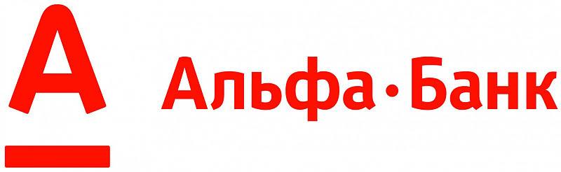 Альфа-Банк и Visa представляют первую в мире дебетовую и кредитную карту на одном носителе — «Близнецы»