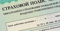 Работника омского филиала «Росгосстрах» привлекли к ответственности