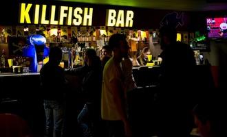 В Омске продают дискаунт-бар KillFish