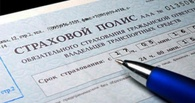 «Россию» признали банкротом: что делать омским автомобилистам?