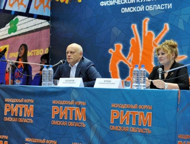 Виктор Назаров встретился с участниками молодежного форума «РИТМ»