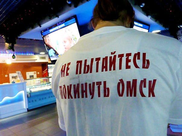 В ТОП-5 самых депрессивных городов России вошел и Омск
