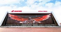 В ФХР считают, что у Омска есть преимущество на проведение Кубка Первого канала