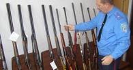 Омичи находят ружья на улице и сдают их в полицию