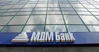 Платиновая кредитная карта МДМ Банка стала лидером рейтинга портала Banki.ru