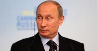 Лондонский суд заявил о возможной причастности Путина к отравлению Литвиненко