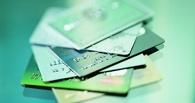 Банки России продолжают расширять продуктовый портфель банковских карт