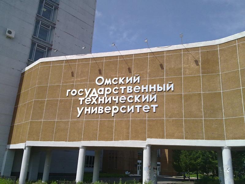 Омский губернатор побывал на открытии двух научно-образовательных центров ОмГТУ