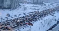В Омске впервые за четыре месяца случились рекордные пробки