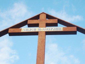 В Омске вандалы осквернили православный крест