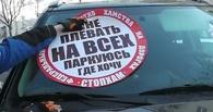 Активисты «СтопХама» начали ловить в Омске водителей, гоняющих по тротуарам (ВИДЕО)