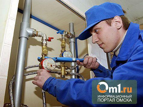В Омске счетчики можно будет установить за счет мэрии
