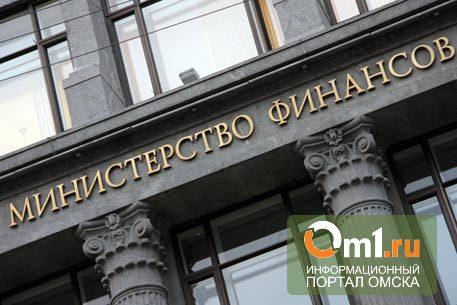 """Планы Двораковского насчет увеличения бюджета Омска """"подпортит"""" Минфин?"""