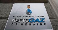 Украина снова начала закупать газ у России