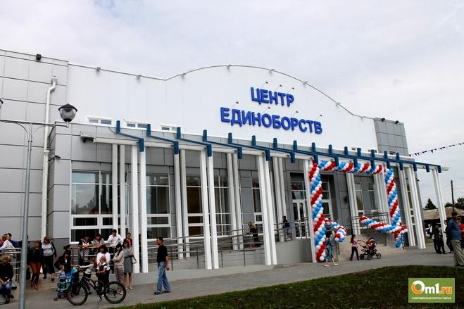 Назаров отдал омский Центр единоборств школе Шлеменко