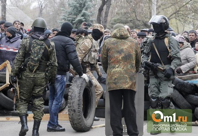 МВД Украины заявило о начале антитеррористической операции в Славянске