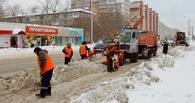 Снизошло: мэрия Омска взялась за уборку снега