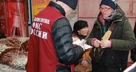 На омских оптовках нашли 27 нелегальных мигрантов