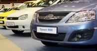 Дмитрий Медведев согласился выделить российскому автопрому 25 млрд рублей