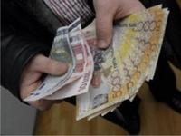 Национальный банк Казахстана анонсировал девальвацию тенге