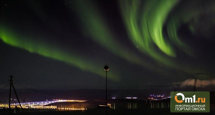 Жители Омска и области, возможно, будут наблюдать северное сияние