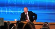 17 декабря состоится большая пресс-конференция Путина