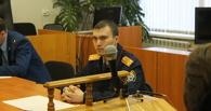 Омские следователи считают, что деньги Гамбурга до сих пор «на него работают»
