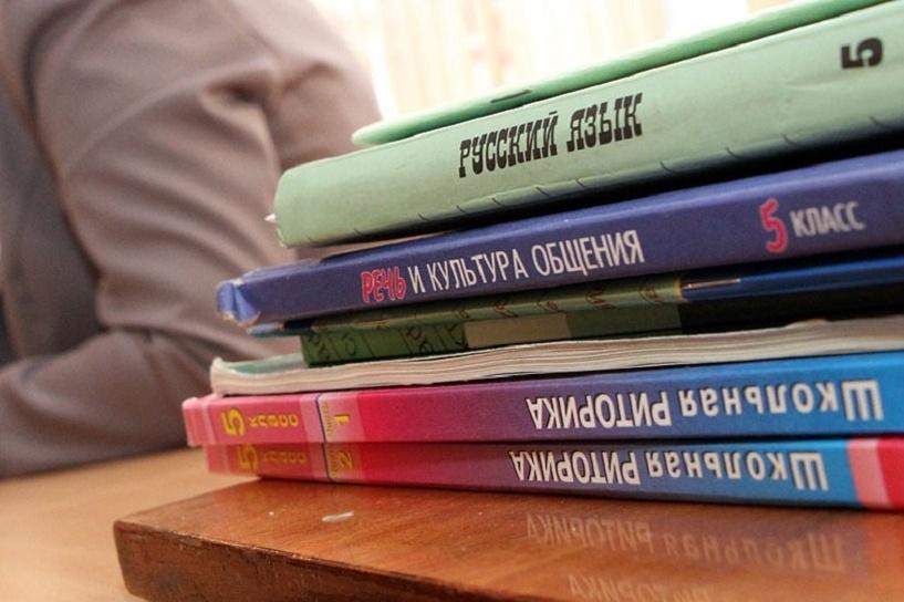 Правительство потратит 2 млрд рублей на продвижение русского языка в мире