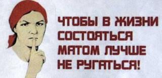 В омском клубе «Энтузиаст» объявили бойкот мату