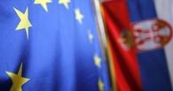 Евросоюз заставляет Сербию ввести санкции против России