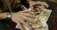 В Омске пенсионерка отдала 121 тысячу рублей, чтобы снять порчу