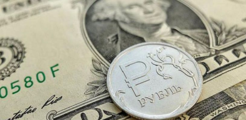 Курс валют: доллар превысил отметку в 70 рублей