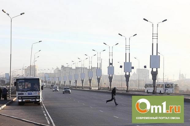В Омске на остановке «3-я Енисейская» наконец-то сделают подземку