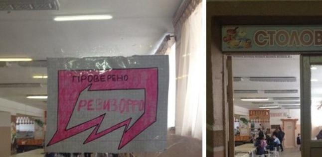 «Ревизорро» проверил омскую школьную столовую