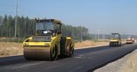 В Омской области в 2016 году вместо метро будут строить дороги