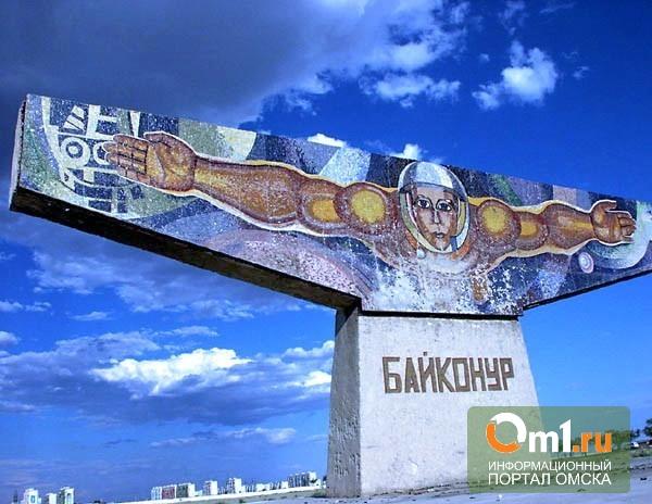 Казахстан не будет выгонять Россию с Байконура