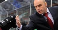Корноухов назвал имена своих помощников в «Авангарде»