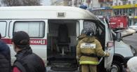 В Омске на пожаре погибли двое мужчин