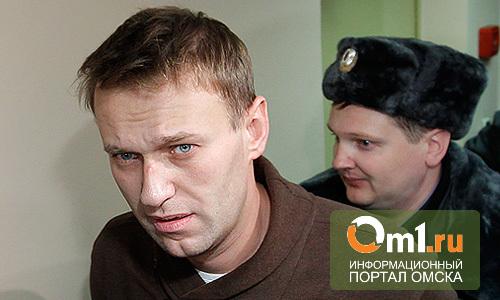 Навального обвиняют в хищении 16 миллионов рублей