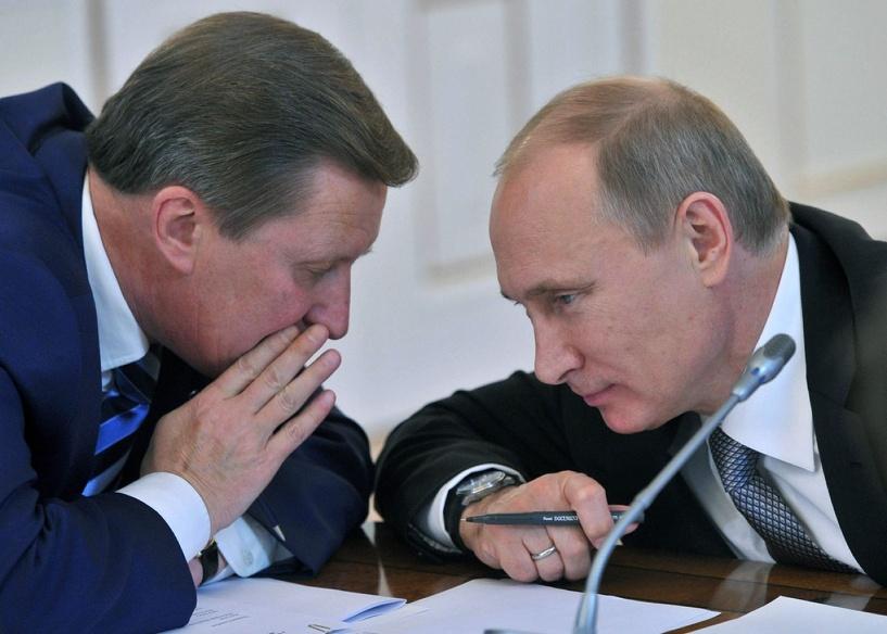 Сергей Иванов: Кремль обеспокоен ростом неонацистских настроений в Европе