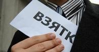 В Омской области работник лесхоза вымогал взятку в 100 тысяч рублей