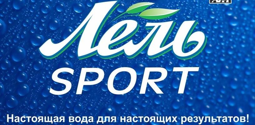 Участники Весеннего полумарафона в Омске будут пить воду из Хакасии