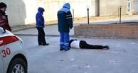 В Омске из окна четвертого этажа выпал пьяный в хлам подросток