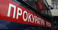 Компания в Омской области использовала незаконный скотомогильник