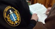 В Омске будут судить предпринимателя, пытавшегося откупиться от приставов взяткой