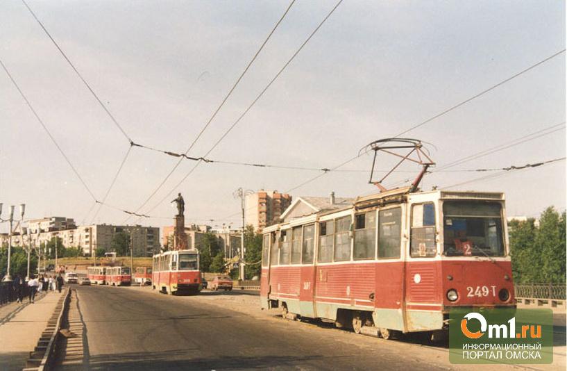 """В Омске вместе с """"двойкой"""" на временный покой уйдут трамваи №1 и 8"""