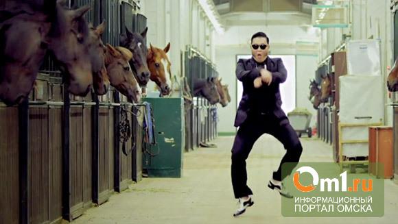 Омичи для съемок клипа танцевали гангнам-стайл на крыше Дома печати