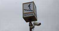 Три подземных перехода в Омске находятся под угрозой подтопления